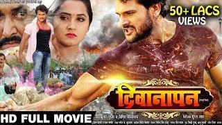 Deewanapan - Full HD Movie - #Khesari Lal Yadav , #Kajal Raghwani - Super Hit Bhojpuri Movie 2018