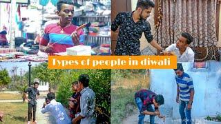 Types of people in diwali | gujju comedy | vihol films