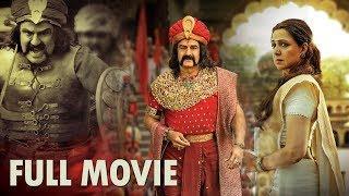 Nandamuri Balakrishna Telugu Full Movie | Telugu Historical Action Film | Shriya || TTM