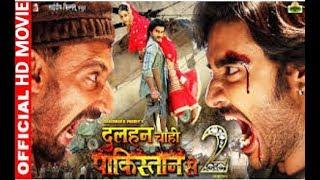 SUPERHIT MOVIE Chintu Pandey FULL Movie 2019  FULL  HD BHOJPURI FULL MOVIE