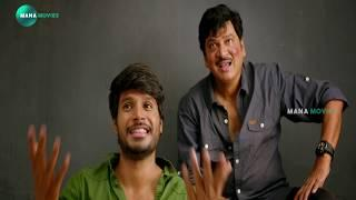 Rajendra Prasad & Sandeep Kishan Comedy Scene | Telugu Interesting Scene | Mana Movie