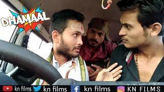 Dhamaal movie spoof comedy by arshad warsi & javed Jaffrey