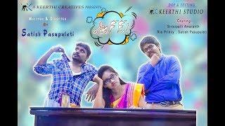 Uff..! Telugu Comedy Short Film || Directed by Satish Pasupuleti || Keerthi Creatives || Ankur