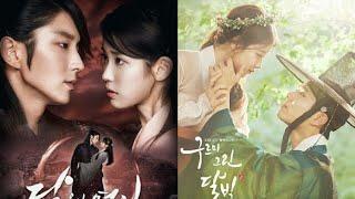 Jo Tu Na Mila || Historical Korean Drama Mix || Female Version || Sad Song ||