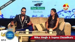 Domino's Comedy House || Mika Singh, Daljeet Kalsi, Sapna Choudhary & Akira || Episode-5