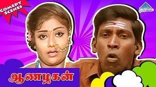 Aanazhagan Movie Comedy Scenes | Prashanth | Suneha | Vadivelu | Charlie | Chinni Jayanth | ஆணழகன்