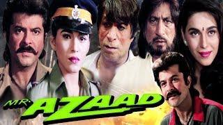 Mr. Azaad Full Movie | Anil Kapoor Hindi Action Movie | Kader Khan | Bollywood Action Movie