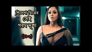 New Bangla Movie   Kolkata Latest New Movie 2019   New Bangla Comedy Movie Full HD