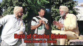 Best of Chacha Bishna, Bhira Sharabi & Gabbar (Part-01) | Comedy Skits | Golden Star Movies