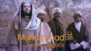 Muhammad (S.A) The Final Legacy Trailer  ❇ I Movie ❇ Islamic Movie ❇ Islamic Historical Movie