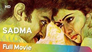 Sadma (1983) (HD) Hindi Full Movie - Kamal Haasan | Sridevi | - Silk Smitha | Gulzar