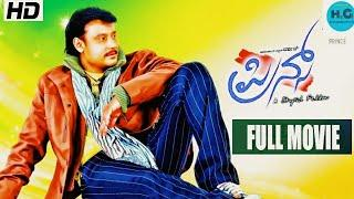 Prince Kannada Full Movie 2011 | Challenging Star Darshan Nikita | Ompraksh | Kannada Movies
