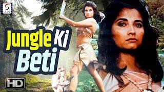 Jungle Ki Beti - Adventure Fantasy Movie - Salma Agha, Arjun, Brando Bakshi - HD