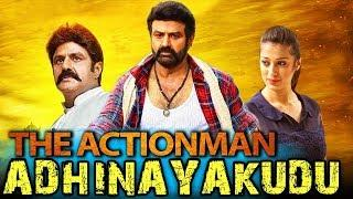 The Actionman Adhinayakudu (Adhinayakudu) Hindi Dubbed Full Movie | Balakrishna, Lakshmi Rai