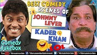 Johnny Lever & Kader Khan - Best Bollywood Comedy Scenes | Hindi Movies | Hindi Comedy Movies