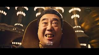 2018 Chinese Latest Fantasy Films - New Adventure Movie