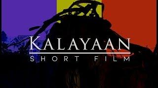 Historical Short Film - Kalayaan