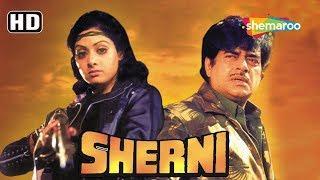 Sherni (HD) - Hindi Full Movie - Sridevi - Pran - Shatrughan Sinha - Ranjeet - 80's Bollywood Film