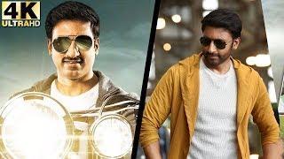 Gopichand Super Hit Telugu Full Movie   Gopichand   Sithara