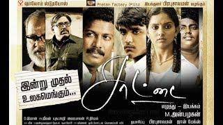 Saattai Full Movie | Tamil Film HD | Samuthirakani | Mahima Nambiar | M. Anbazhagan