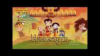 Chhota Bheem Bheemayan Full Movie Chota bheem in hindi