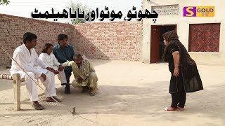 Chotu,Motu Aur Baba Helmet New Punjabi Comedy Funny Video SS GOLD TV
