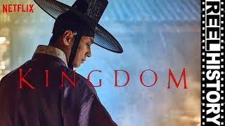 REEL HISTORY: Kingdom (2019)