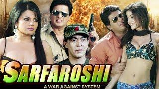 Sarfaroshi Full Movie | Latest Hindi Movie 2019 Full Movie | Latest Hindi Action Movie | Ayub Khan