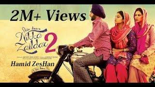 Nikka Zaildar 2 (Full Movie) - Ammy Virk, Sonam Bajwa | Punjabi Film | Latest Punjabi Movie 2018