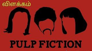 Rating 8.9 / Pulp-Fiction Plot Explained in தமிழ் - Best Hollywood movie - FULLY CINEMAS.