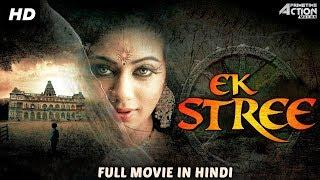 EK STREE (2018) New Released Full Hindi Dubbed Movie | New Hindi Movies 2018 | South Movie 2018