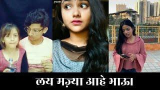Best New Fully Comedy Marathi Hindi Tik Tok Video