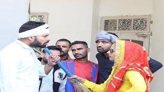 हरियाणवीं ताई ताऊ की हाज़िर जवाबी || Haryanvi Comedy || Swadu Staff Films