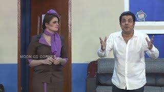 Gudguddi Naseem Vicky New Pakistani Stage Drama Full Comedy Stage Play 2018