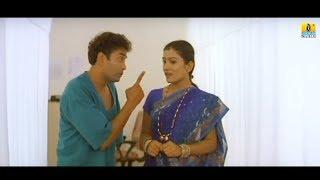 Married Women Skech !!! Sharan As Lover - Comedy Scene - Jhankar Music