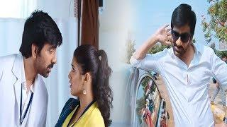 Ravi Teja Telugu Movie Best Comedy Love Scene | Telugu Love Scene | Telugu Videos