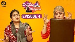 Rangamma Mangamma Episode 4 | Latest Telugu Comedy Web Series 2018 | Sunaina | Khelpedia