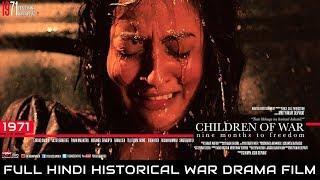 Children of War - Full Hindi Historical War Drama Film - Raima Sen