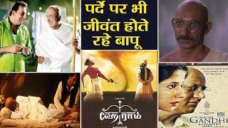 Lage Raho Munna Bhai, Gandhi & other films that portrayed Bapu on Screen   FilmiBeat