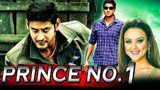 Prince No 1 (Raja Kumarudu) Hindi Dubbed Full Movie | Mahesh Babu, Preity Zinta