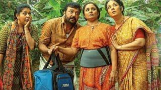 Lonappante Mamodeesa | Watch full movie on Mazhavil Multiplex | Mazhavil Manorama