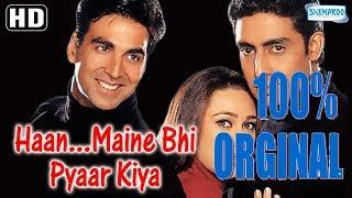 Haan Maine Bhi Pyaar Kiya (HD) Hindi Full Movie - Akshay Kumar, Karisma Kapoor, Abhishek bachchan 1