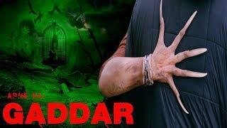 Apne Hai Gaddar || Hindi Full HD Horror Movie || Superhit Thriller Film On Surya Films ||