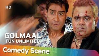 Golmaal Fun Unlimited - अजय देवगन कॉमेडी - Ajay Devgan - Hit Comedy Scene -Shemaroo Bollywood Comedy