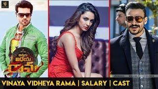 vinaya vidheya rama full movie | Cast | Salary | Ram Charan, Kiara, Boyapati Sreenu | #VVRTrailer