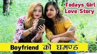 Musically Girls Love Story | Short Comedy Nepali Film | Guff Shop