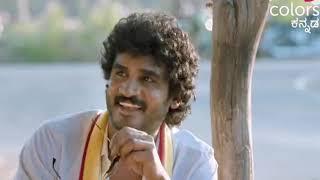 Kannadakkagi ondannu otti Kannada new full movie