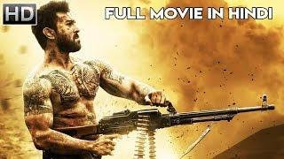 New Release Full Hindi Dubbed Movie 2019 | New South indian Movies Dubbed in Hindi 2019 Full
