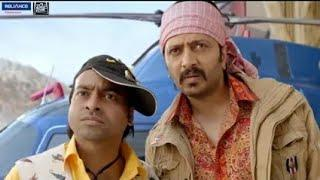 Total Dhamaal movie All Funny Scenes | Total dhamaal all comedy scenes | Total Dhamaal full movie
