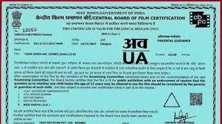Guddiyan Patole 2019 Punjabi Full Movie | Letest Punjabi Movie 2019